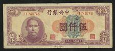 Chine : 5000 Yuan 1945
