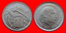 50 PESETAS FRANCO 1957-58 SC DE CARTUCHO ESPAÑA