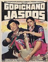 GOPICHAND JASOOS (1982) PRESS BOOK BOLLYWOOD RAJ KAPOOR ZEENAT AMAN