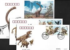China 2017-11 Chinese Dinosaurs Stamp & S/S 3V FDC 中國恐龍