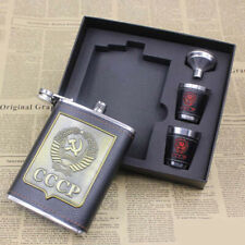CCCP 8oz Stainless Steel Hip Flask Liquor Whiskey Holder 2 Cup 1 Funnel Gift Box