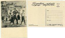 WW2 Leningrad Kids Children Russian USSR Soviet Postcard Pakhomov (1949)