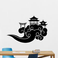 Chinese Paradise Cloud Wall Decal Nursery Decor Kids Vinyl Sticker Poster 301xxx