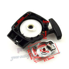 Gas Scooter Pull Starter Fit 23cc 25cc 26cc Zooma Goped Mosquito