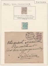 Estonia. Local Perforations/Roulettes. Paide.  THREE PAGES