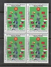 Philippine Stamps 2002 ASEAN Telecommunications Meetings Block of 4 MNH