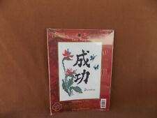 Success Picture Feng Shui Counted Cross Stitch Kit 51271 Candamar NIP