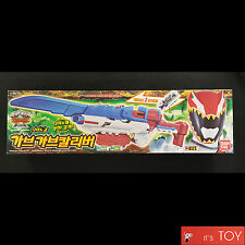Bandai Power Rangers Kyoryuger Dino Force Brave Gabu GabuCalibur Calibur Sword