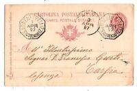 Storia Postale - Annullo Collettoria - S. Lorenzo Bellizzi -  per Tarsia - 1897