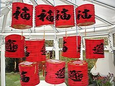 10 RED S BLACK LUCK CHINESE PAPER LANTERN PARTY JAPANESE WEDDING BIRTHDAY DECO