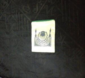 Original Kiswa Of The Kaaba - Certificated Kaaba Black Cloth