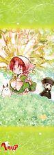 shiny poster Hetalia Axis Powers chibitalia Holy Roman Empire anime