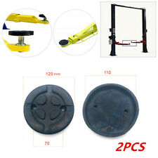2PCS Heavy Duty Rubber Car Post Lift Arm Pad Disc 120mm Auto Repair Shop Durable