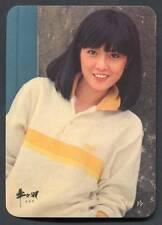 Rare Taiwan Singer Jelly Jiang Ling Color Photo Card PC456
