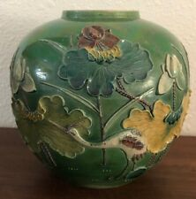 Old Antique Chinese Republic Period Round Vase Jar Marked China