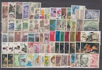 SPAIN - ESPAÑA - YEAR 1976 COMPLETE WITH ALL THE STAMPS MNH