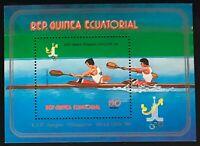 Equatorial Guinea #MiBl287 MNH S/S CVEUR6.00 Olympics