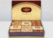 Nafeeseh Sweets Assorted Cookies (Ghraybeh, Barazek, And Mamoul Dates) 2.2lb