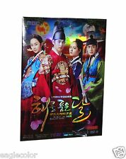 The Moon That Embraces the Sun Korean Drama (3DVDs) High Quality! Box Set!