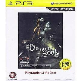 PLAY STATION PS3 DEMON'S SOULS ASIAN ENGLISH Best EDITION CHINESE ENGLISH MINT
