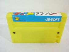 MSX FLAPPY LIMITED 85 Yellow Cartridge only Japan Game dB Soft msx cart