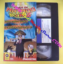 film VHS DRAGON BALL DRAGONBALL Z 9 saga di majinbu 2002 DEAGOSTINI (F93) no dvd
