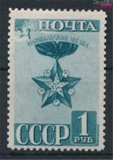 Soviétique-Union 800A neuf 1941 rouge armée (9018934