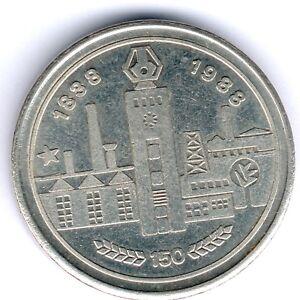 DDR Medaille 150 Jahre Kraft- und Arbeitsmaschinen Magdeburg, D.35,80mm, 23,56g
