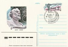 USSR 1978 POSTCARDS AVIA  49792 125 YEARS OF BIRTH K.TSIOLKOVSKY
