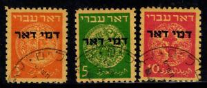 Israel 1948 Mi. 1-3 Gestempelt 100% portomarke