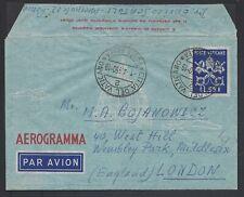 VATICANO 1950 Aerogramma 2C 55L USATO FDC per Londra (E8)