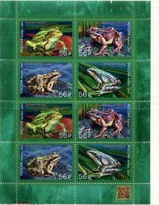 Russia 2021 fauna frogs klb of 8v MNH