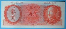 Republic of China 1946 The Central Bank of China 20 Cents Note 5C137120
