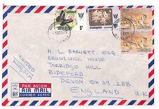 UU221 Malaysia *KENYALANG PARK* Sarawak 1979 TIGER & BUTTERFLY Cover Air Mail