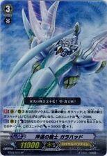 Cardfight Vanguard Japanese BT03/S10 SP Knight of Godspeed, Galahad MINT