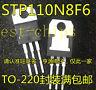 10PCS  110N8F6 STP110N8F6 N-Channel MOSFET Transistor TO-220 80V 110A  #K1995