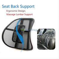 CAR/SEAT/OFFICE CHAIR COOL VENT MESH BACK LUMBAR VENTILABTE CUSHION SUPPORT PAD