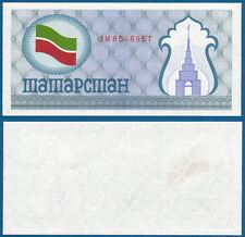 TATARSTAN 100 Rubles (1991-92)  UNC  P.5 a
