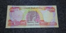 1/2 Million = 500,000 Iraqi Dinar = 25,000 Notes IQD - Uncirculated - Certified