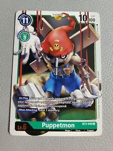 Puppetmon | NM/M | BT2-049 R | Digimon CCG