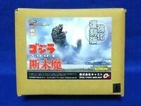 Godzilla 2001 Desperate Demon Mini Figure Cast SFX Encyclopedia Toho Movie Used