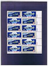 SPACE 1975 APOLLO-SOYUZ MISSION Pane of 12 stamps MNH