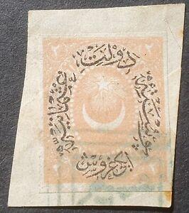 Turkey 1876 1Ghr Duloz issue w/Type 6 ovpt, imperf, Mi #29U used on cover cut