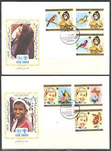 YEMEN 1980, BIRDS, BUTTERFLIES, CHILDREN, I.C.Y., Sc 364-366,C53-C55 on 2 FDC's