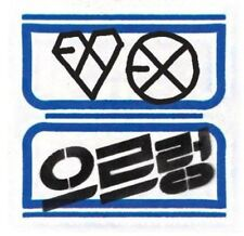 Exo - Xoxo (Kiss Version) [New CD] Asia - Import
