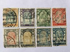 Siam Thailand Old Stamps Lot  4