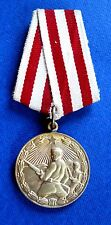 ALBANIA MEDAL  - MEDAL OF BRAVERY - 1946 - Authenticity Guaranteed