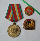 Soviet medal 70 years Armed Forces USSR army Lot 3x Russian collection badge pin
