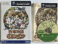 Harvest Moon wonderful life - Nintendo Gamecube - Complet - NTSC-J JAP