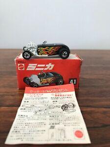 Hot Wheels Blackwall Street Rodder Hong Kong 1976 - Japan Box RARE